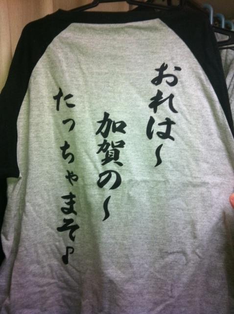 マソ-baseball-shirt