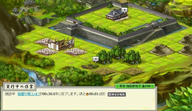 戦国IXA-02