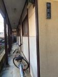 京都片岡荘