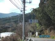 道の駅どうしまであと2km