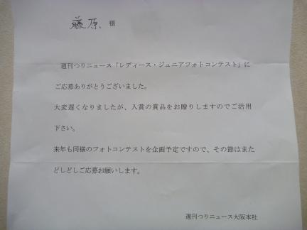 P1000891_convert_20101026235704.jpg