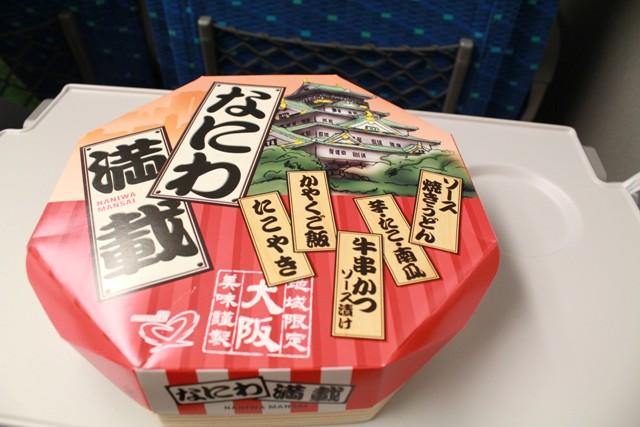 新大阪でトイレ休憩だったのでついでにお弁当もget