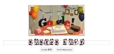 google13周年