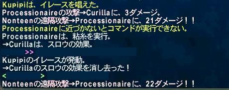 pol 2013-12-12 22-23-34-67