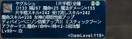 pol 2013-12-15 18-14-36-83
