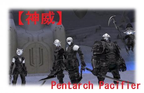 pol+2013-12-26+23-44-19-96_convert_20140104220838.jpg