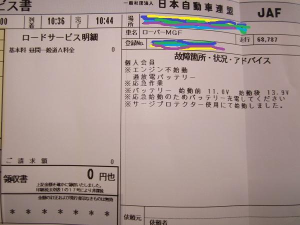 IMG_0194.jpg