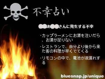 fukou2.jpg