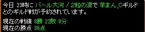 RedStone 11.04.11[01]