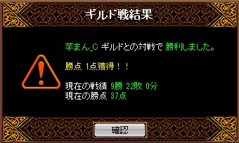 RedStone 11.04.11[04]
