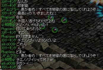 RedStone 11.04.12[00]