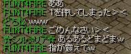 RedStone 11.04.16[01]