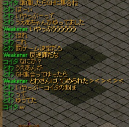 RedStone 11.04.16[04]