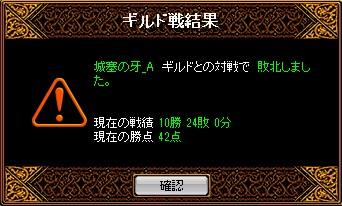 RedStone 11.04.18[01]