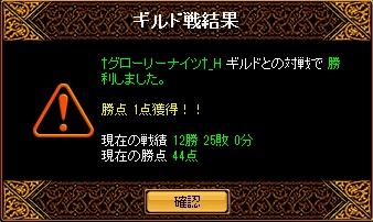 RedStone 11.04.27[01]