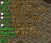 RedStone 11.04.21[01]