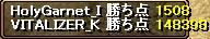 RedStone 11.09.28[01]