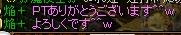 RedStone 11.10.07[01]