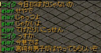 RedStone 11.10.04[02]