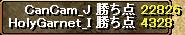 RedStone 11.10.10[02]