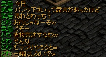 RedStone 11.10.04[03]