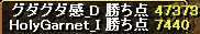 RedStone 11.10.12[00]'