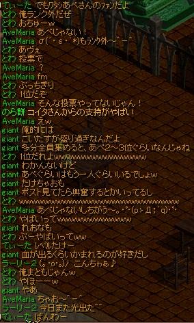 RedStone 11.10.15[01]
