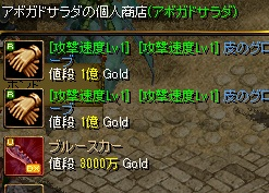 RedStone 11.10.22[04]
