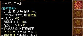 RedStone 11.10.25[01]