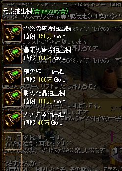 RedStone 11.10.29[01]
