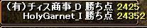 RedStone 11.10.30[04]'