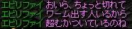 RedStone 11.11.03[06]