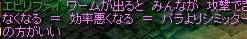 RedStone 11.11.03[05]
