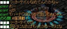 RedStone 11.11.18[19]