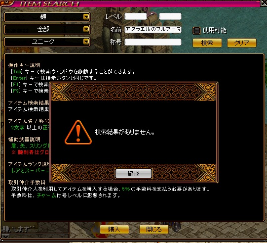 RedStone 11.11.23[00]