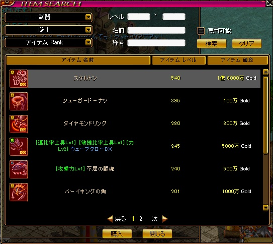 RedStone 11.11.25[00]