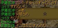 RedStone 11.11.24[00]