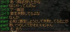 RedStone 11.12.01[00]
