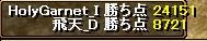RedStone 11.12.11[01]