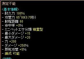 RedStone 11.12.19[00]