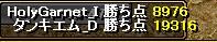 RedStone 11.12.20[01]