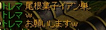 RedStone 11.12.24[02]