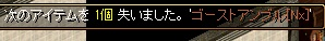 RedStone 11.12.08[05]