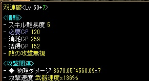 RedStone 11.12.30[01]