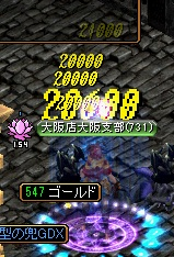 RedStone 12.01.06[03]