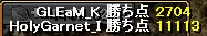 RedStone 12.01.11[00]