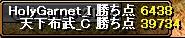 RedStone 12.01.15[01]