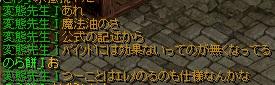 RedStone 12.01.17[00]