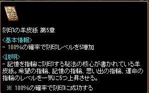 RedStone 12.01.21[00]