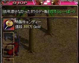 RedStone 12.01.21[01]